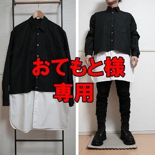 ウィザード(Wizzard)のWizzard [ウィザード] ロングレイヤードシャツ(シャツ)