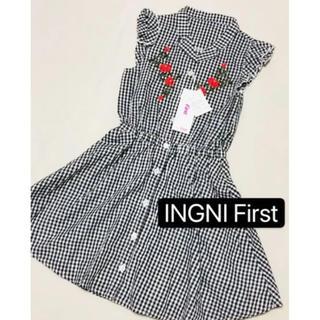 イングファースト(INGNI First)のイング ファースト ギンガム 刺繍 ワンピース 新品 150(ワンピース)