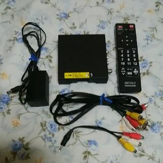 バッファロー(Buffalo)のBUFFALO 地デジチューナー DTV-S110(テレビ)