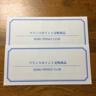 プリンス リフト券 かぐらスキー場 等(スキー場)