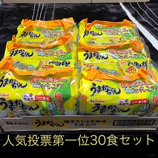 ハウスショクヒン(ハウス食品)の【九州限定ラーメン】うまかっちゃん 柚子こしょう風味とんこつ30食セット(インスタント食品)