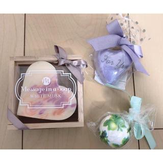 フランフラン(Francfranc)の石鹸 ソープ フランフラン(ボディソープ/石鹸)