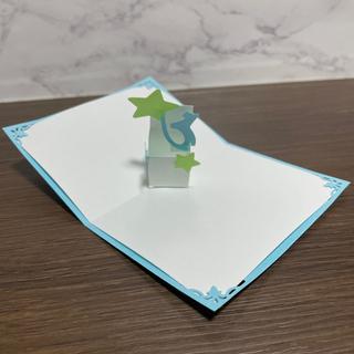 ポップアップカード 出産祝い(カード/レター/ラッピング)