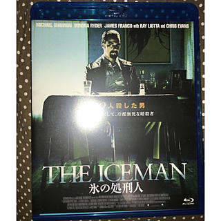 THE ICEMAN 氷の処刑人(外国映画)