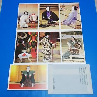 値下げしました 十五代目 片岡仁左衛門 襲名記念ポストカード  限定版 七枚組 (伝統芸能)