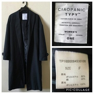 チャオパニックティピー(CIAOPANIC TYPY)の美品 チャオパニック☆トレンチコート フリーサイズ(トレンチコート)
