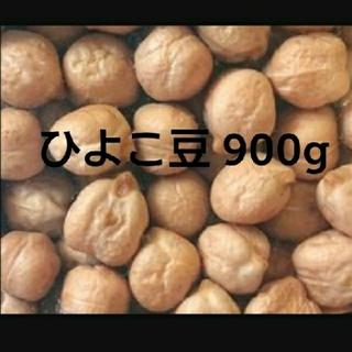 ひよこ豆/Garbanzo・White chana 乾燥豆(米/穀物)