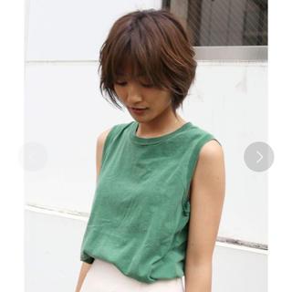 トゥデイフル(TODAYFUL)のカラータンクトップ(Tシャツ/カットソー(半袖/袖なし))
