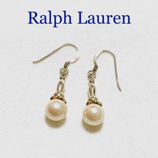 ラルフローレン(Ralph Lauren)のラルフローレン シルバーピアス(ピアス)