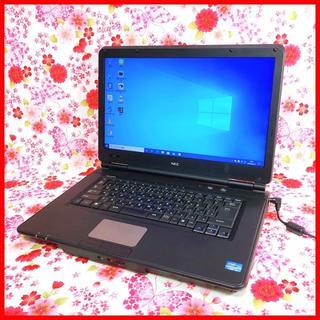 エヌイーシー(NEC)の【格安宣言!!】高性能パソコン♪office♪初心者も安心♪Windows10(ノートPC)