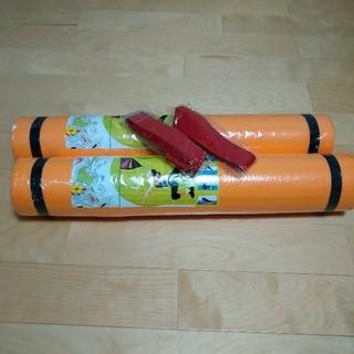 ヨガマットと持ち運び用帯 2セット(ヨガ)