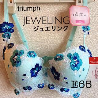 トリンプ(Triumph)の【新品タグ付】triumph★JEWELINGブラE65(定価¥9720(ブラ)