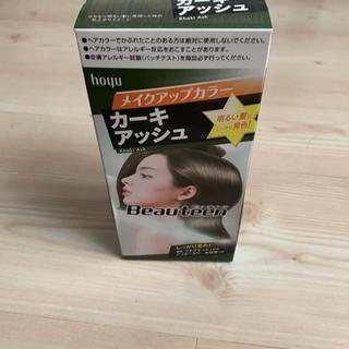 ホーユー(Hoyu)のビューティーン メイクアップカラー カーキアッシュ(40g+88ml+5ml)(カラーリング剤)