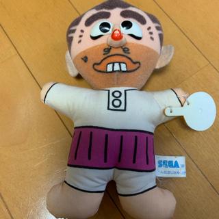 セガ(SEGA)の志村けん  変なおじさん人形(お笑い芸人)