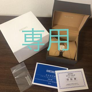 セイコー(SEIKO)のSEIKO セイコー 腕時計 ドルチェ&エクセリーヌ swcq094 ソーラー(腕時計)