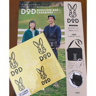 ドッペルギャンガー(DOPPELGANGER)のDOD ショルダーバッグ ドッペルギャンガー 新品未使用(ショルダーバッグ)
