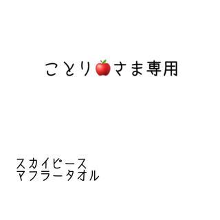 バンダイナムコエンターテインメント(BANDAI NAMCO Entertainment)の専用ページ(アイドルグッズ)
