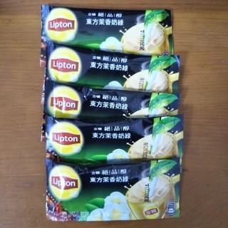 ユニリーバ(Unilever)の台湾 ミルクティ 5個セット リプトン 匿名配送 ラクマパック(茶)