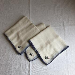 フォーティファイブアール(45R)の45R    ガーゼ風呂敷 3枚(バンダナ/スカーフ)
