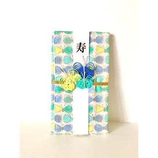 コットン×ガーゼのご祝儀包み 蝶々フレンチブルー(その他)