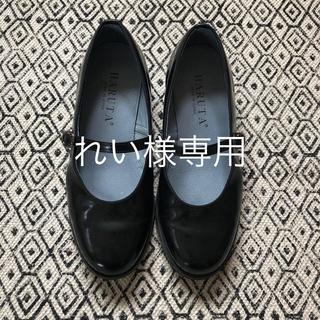 ハルタ(HARUTA)の【ハルタ】れい様専用(ハイヒール/パンプス)