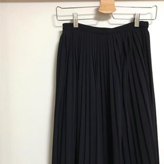 メゾンドリーファー(Maison de Reefur)のMAISON DE REEFUR アシンメトリープリーツスカート(ロングスカート)