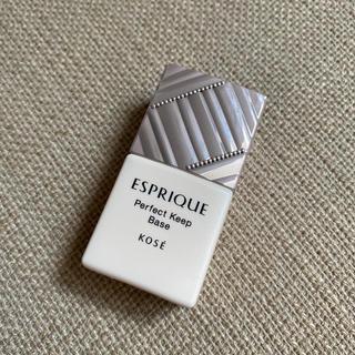 エスプリーク(ESPRIQUE)のエスプリーク パーフェクトキープベース(化粧下地)