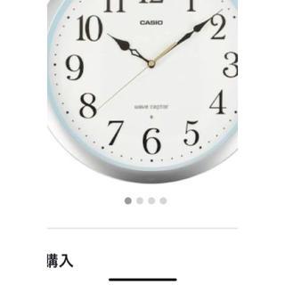 カシオ(CASIO)のCASIO 壁掛け時計 IQ−48-8JF (掛時計/柱時計)