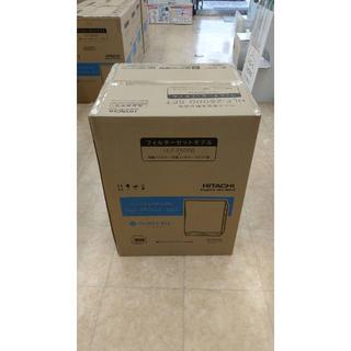 ヒタチ(日立)の日立 次亜塩素酸加湿器 HLFーZ5000ーSET 除菌消臭ピュアクリエ(加湿器/除湿機)