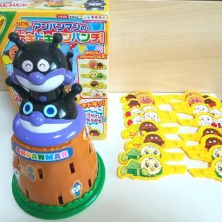 【送料無料】ドキドキアンパンチ アンパンマン ブルーベル おもちゃ (知育玩具)