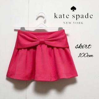 ケイトスペードニューヨーク(kate spade new york)のケイトスペード リボン スカート (スカート)