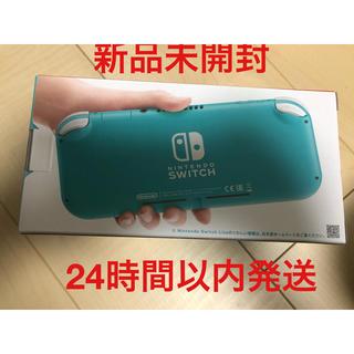 ニンテンドースイッチ(Nintendo Switch)のNINTENDO switch lite ターコイズ 新品 未開封(家庭用ゲーム機本体)