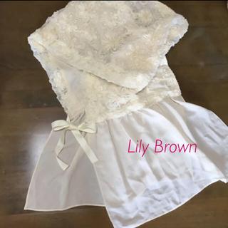 リリーブラウン(Lily Brown)の【Lily Brown】ストール(マフラー/ショール)
