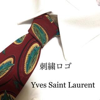 イヴサンローランボーテ(Yves Saint Laurent Beaute)の〈刺繍ロゴ入り〉イヴ サンローラン シルク100% イタリア製 ネクタイ(ネクタイ)