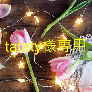 tataty様専用(スカルプケア)