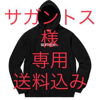 シュプリーム(Supreme)のサガントス様 専用 L Motion Logo Hooded(パーカー)