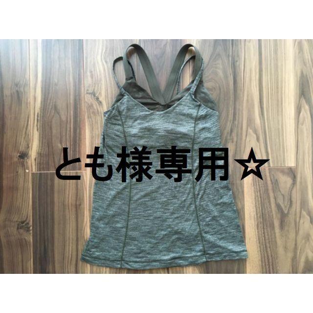 lululemon(ルルレモン)のとも様専用☆ スポーツ/アウトドアのトレーニング/エクササイズ(ヨガ)の商品写真
