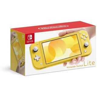 ニンテンドースイッチ(Nintendo Switch)の任天堂スイッチライト新品未開封イエロー店舗印あり(携帯用ゲーム機本体)