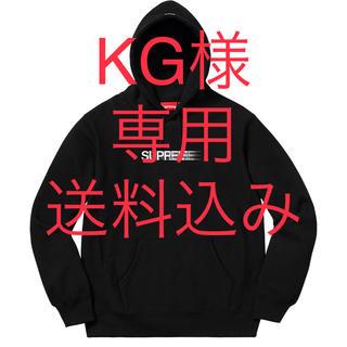 シュプリーム(Supreme)のKG様 専用 L Motion Logo Hooded(パーカー)