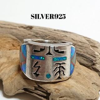 4485 SILVER925 サンフェイスオパールリング16号 シルバー925製(リング(指輪))