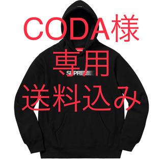 シュプリーム(Supreme)のCODA様 専用 L Motion Logo Hooded(パーカー)
