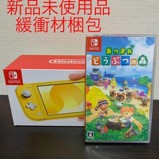 ニンテンドースイッチ(Nintendo Switch)の新品未使用品 Switch Lite イエロー+どうぶつの森(携帯用ゲーム機本体)