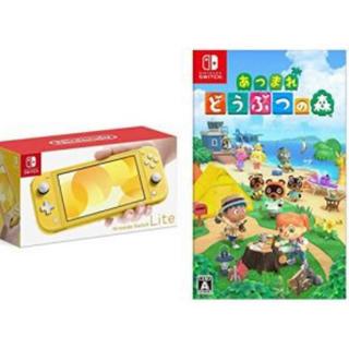 ニンテンドースイッチ(Nintendo Switch)の任天堂Switch liteイエロー あつ森セット(家庭用ゲーム機本体)