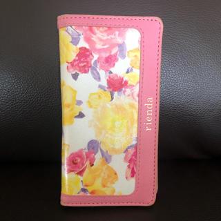 リエンダ(rienda)のrienda iPhone6ケース(iPhoneケース)