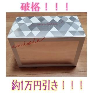 【値引きしました!残り4箱!】エニシーグローパック(パック/フェイスマスク)