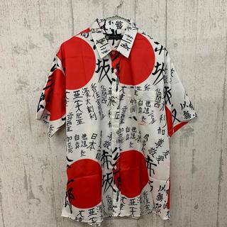 ファンキーフルーツ(FUNKY FRUIT)の漢字&日の丸 半袖シャツ(シャツ/ブラウス(半袖/袖なし))