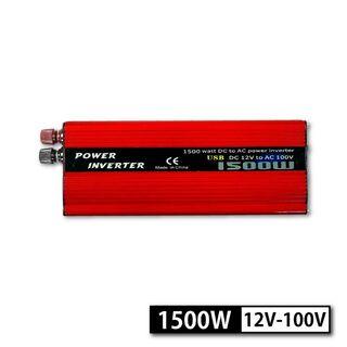 インバーター 1500W 3000W 車載充電器 DC12V AC100V(変圧器/アダプター)