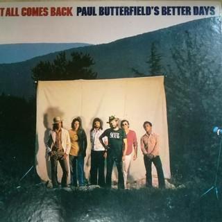 ポール・バターフィールド輸入LP 盤(ブルース)