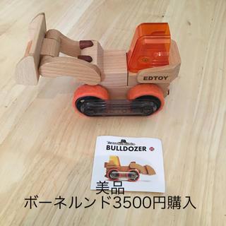 ボーネルンド(BorneLund)の美品 Ed.inter TRANSFORMOBILE ブルドーザー 木のおもちゃ(電車のおもちゃ/車)
