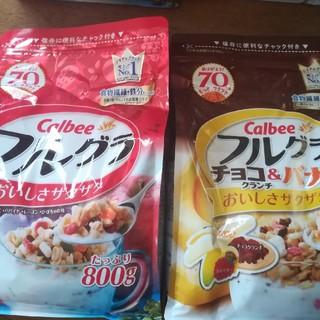 カルビー(カルビー)の【送料無料】フルグラ10袋セット フルーツグラノーラ(その他)